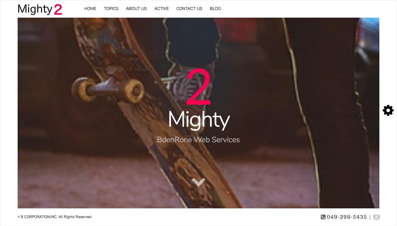 美伝ROne ホームページデザインMighty2